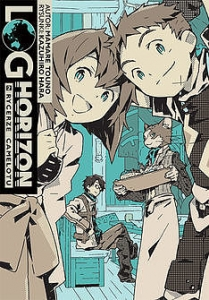 Mamare Touno. Log Horizon 02