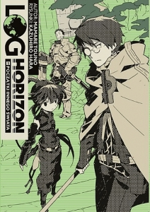 Mamare Touno. Log Horizon 01