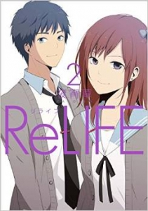 Relife 02
