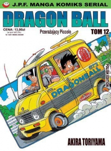 Dragon Ball Tom 12