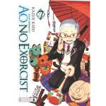 Ao no Exorcist 07