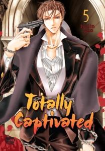 Totally captivated  05