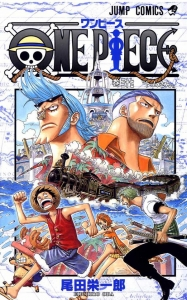 One Piece Tom 37