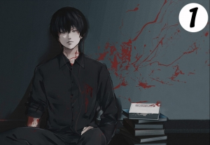 MAGNESY - Tokyo Ghoul
