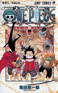 One Piece Tom 43
