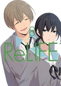 Relife 08