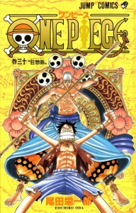 One Piece Tom 30
