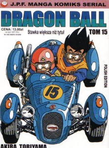 Dragon Ball Tom 15