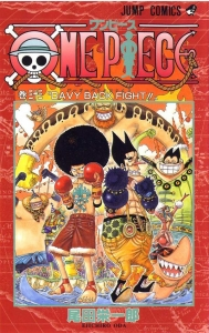 One Piece Tom 33