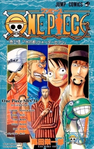 One Piece Tom 34